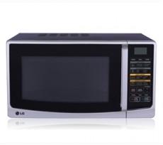 Lò vi sóng Có nướng LG MH6549DR